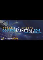 选秀日运动:大学篮球2019PC硬盘版