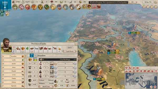 大将军:罗马截图0