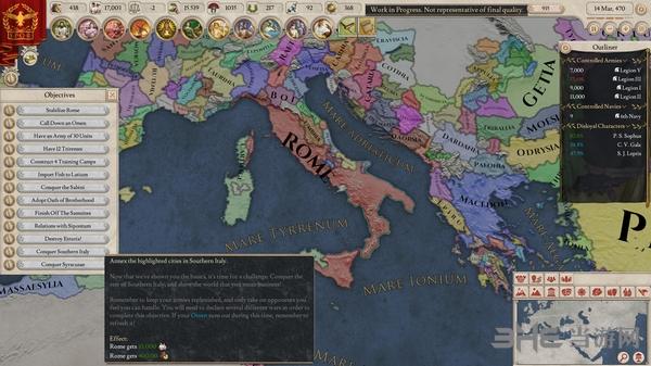 大将军:罗马截图2