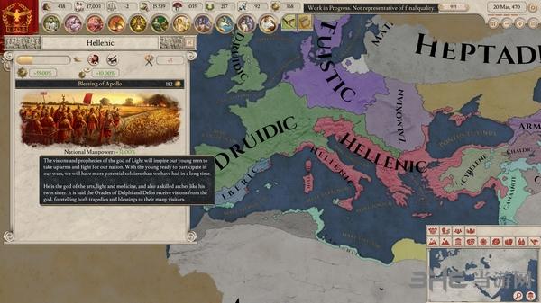 大将军:罗马截图4