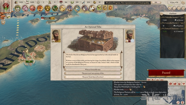 大将军:罗马截图5