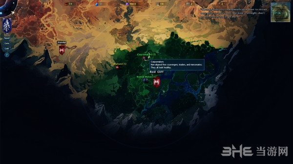 陨落星的游牧民族截图6