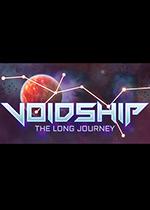 太空船:长途旅行