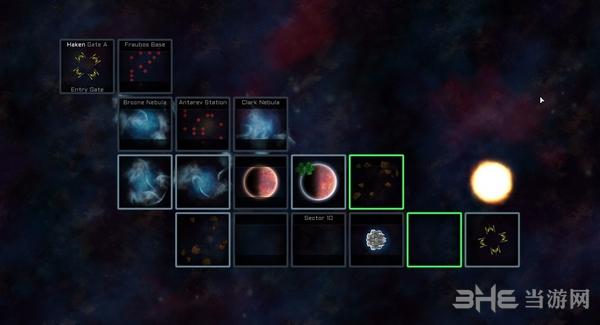 太空船:长途旅行截图3