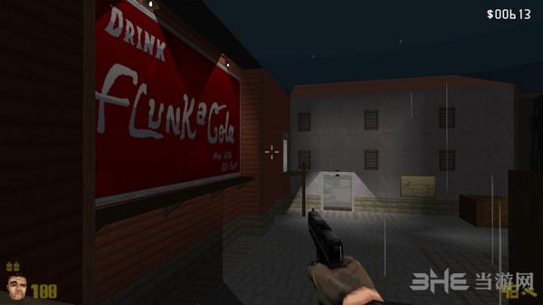 枪击我的间谍截图2