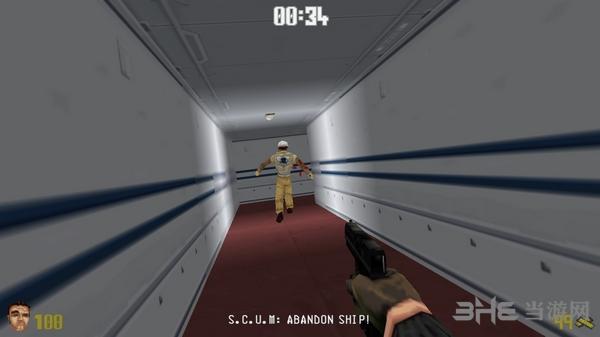 枪击我的间谍截图7