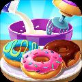 梦想甜甜圈安卓版1.0.1