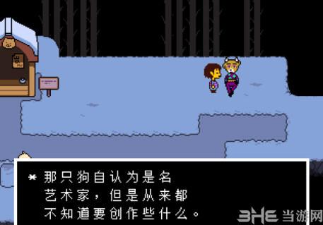 ns传说之下中文补丁截图0
