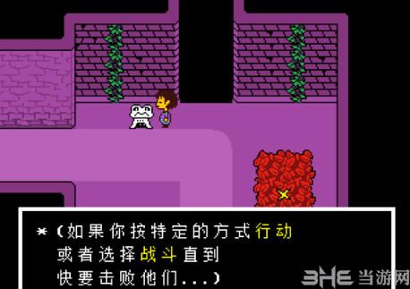ns传说之下中文补丁截图1