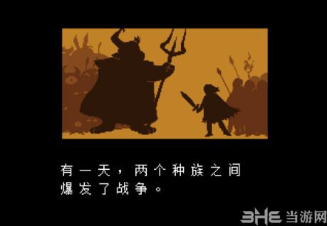 ns传说之下中文补丁截图4