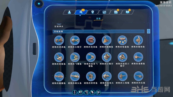 深海迷航:零度之下LMAO汉化补丁截图6