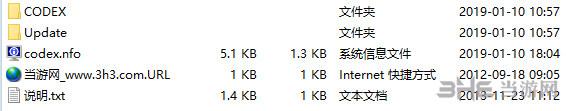 格斗领域EX升级档+未加密补丁截图1