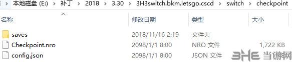 Switch精灵宝可梦letsgo开局存档截图3