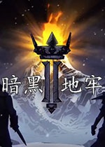 暗黑地牢2(Darkest Dungeon 2)PC中文版
