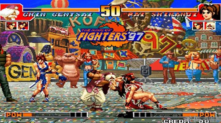 拳皇97单机版截图1