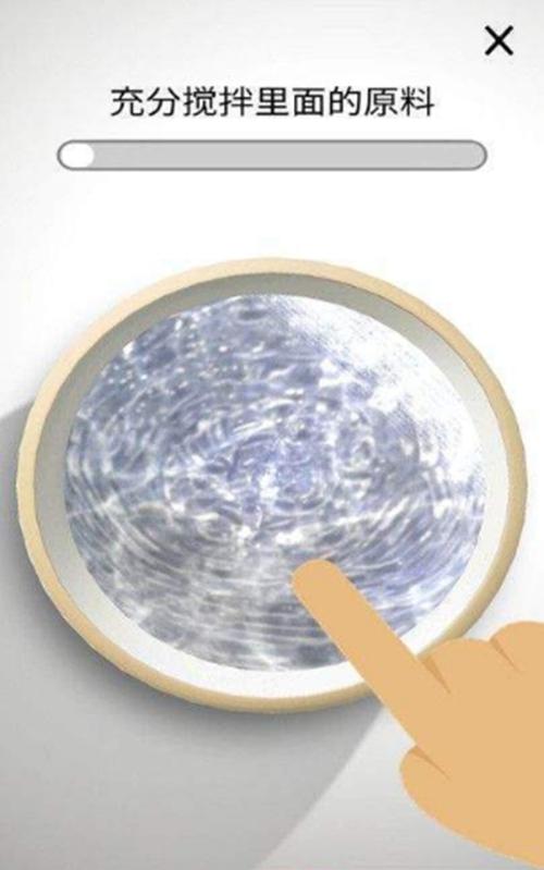 太空水晶泥截图2
