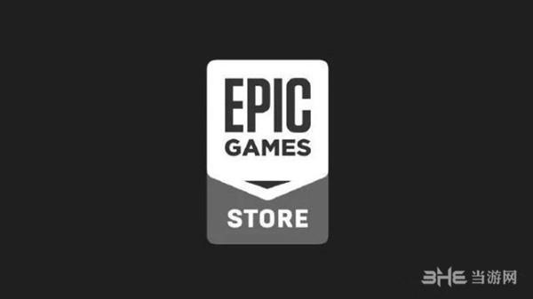 epic平台截图0