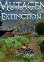突��缃^(Mutagen Extinction)硬�P版
