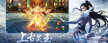 《天龙3D》攻略:低成本打造新宝石极限属性!