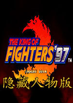 拳皇97全人物版