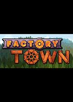 工业小镇(Factory Town)PC中文版v0.087