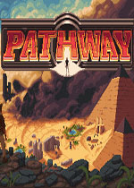 路途(Pathway)PC中文版