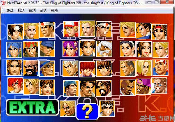 拳皇98Combo版截图2