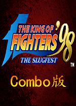 拳皇98Combo版模�M器版