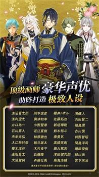 刀剑乱舞-ONLINE百度服