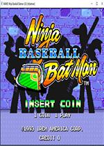 棒球小子��X版