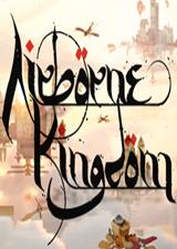 空中王国(Airborne Kingdom)中文版