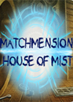 三消豪宅:雾之屋(Matchmension: House of Mist)中文版