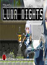 �|方月神夜(Touhou Luna Nights)中文版