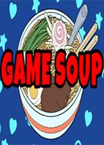 游戏汤(Game Soup)中文版