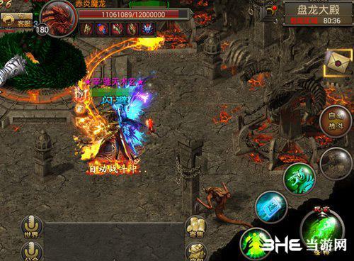 《霸刀战神》挑战赤炎魔龙