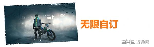 特技摩托崛起游戏图片3