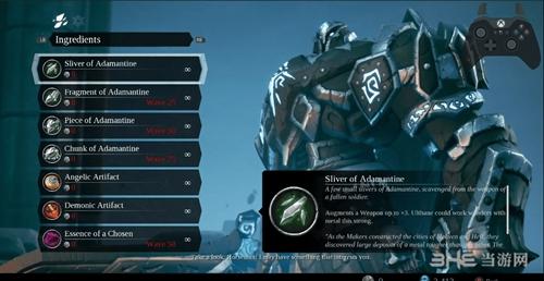 暗黑血统3试炼DLC图片3