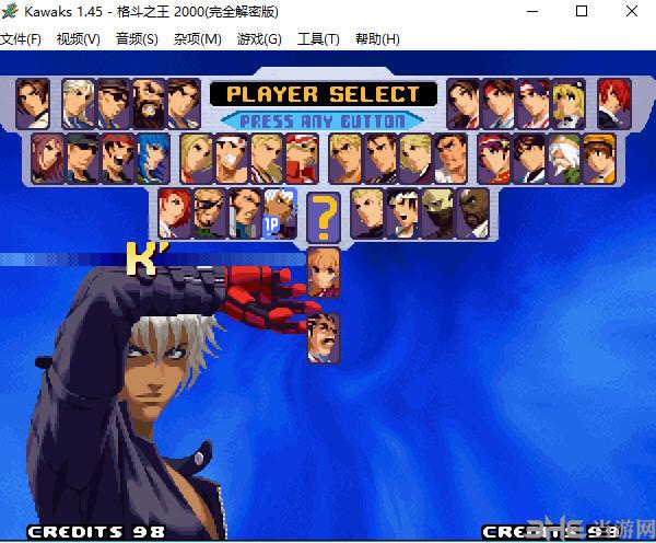 拳皇2000游戏截图2