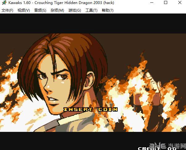 拳皇2003卧虎藏龙截图3