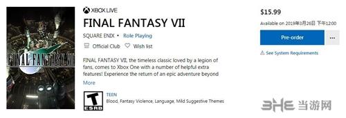 最终幻想7xb售价页面