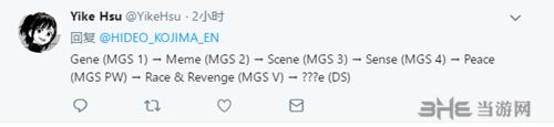 小岛秀夫推文回复