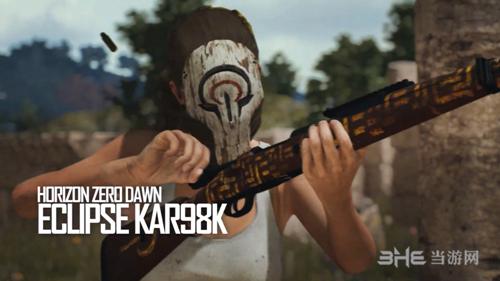 《地平线 零之曙光》主题 Kar98k 武器皮肤