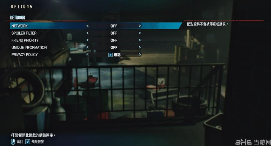 鬼泣5游戏截图