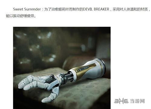 鬼泣5sweet surrender