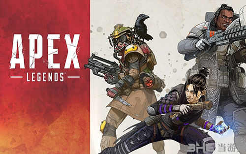 Apex英雄游戏截图