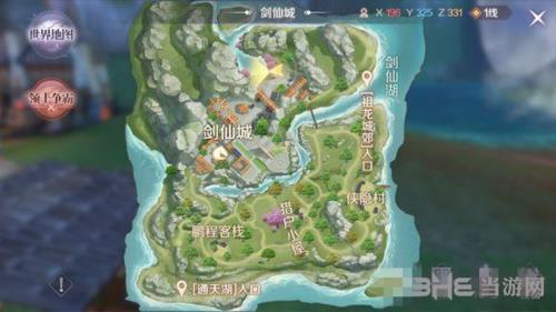 《完美世界》手游剑仙城图