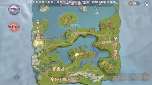 《完美世界》手游通天湖图