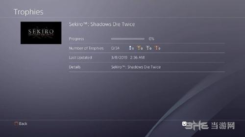 《只狼:影逝二度》PS4奖杯