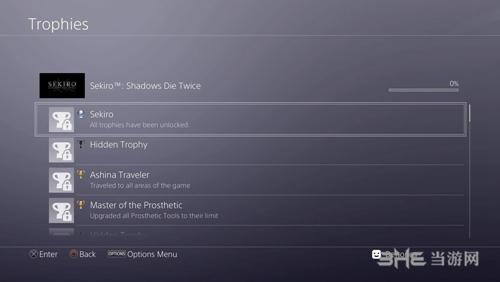 《只狼:影逝二度》PS4奖杯1