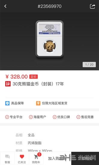赵涌在线app宣传图2